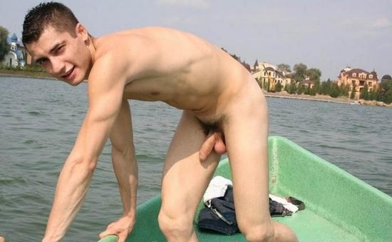 Nude picture to boyfriend